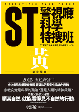 150408cover_st03-yellow
