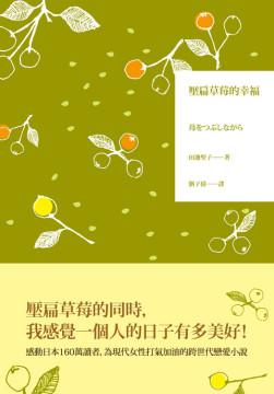 150508cover_noriko03-berry
