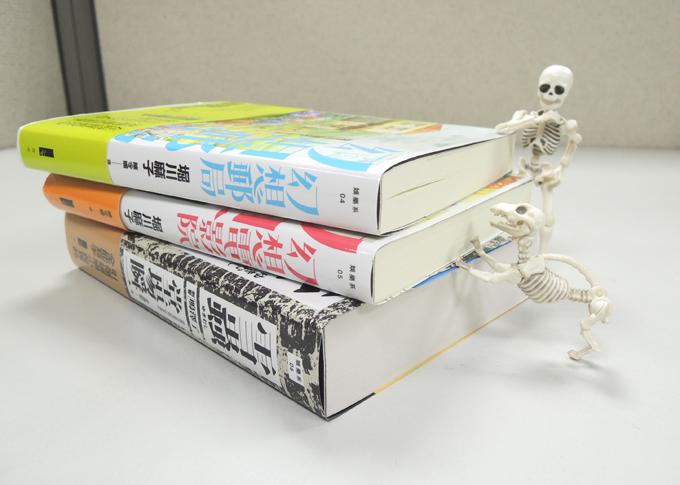 150924_yukimusibook04
