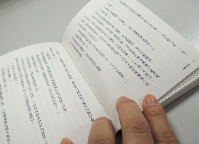 150924_yukimusibook05