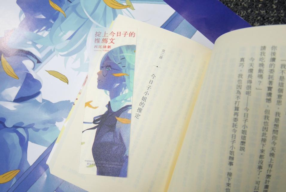 160513-kyouko2-pre2