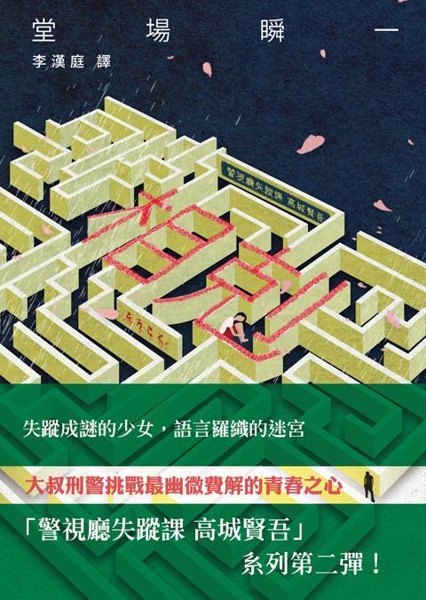 160815cover_taka02