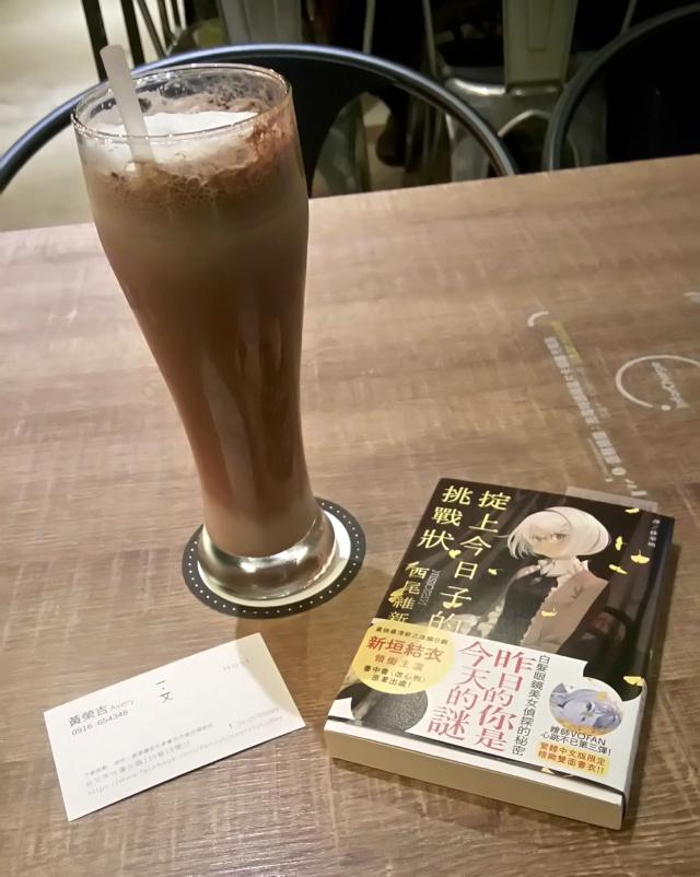 160904-kuokocafe01