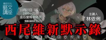161018-kyouko04eventfb