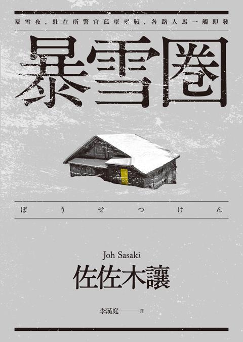 161214cover_chuuzai02