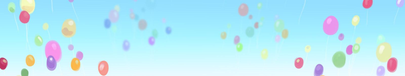【飛上青空,屬與你我的好書時光——青空文化2016週年慶】全書系79折、警察小說優惠組、今日子抽獎…各項活動開跑中!