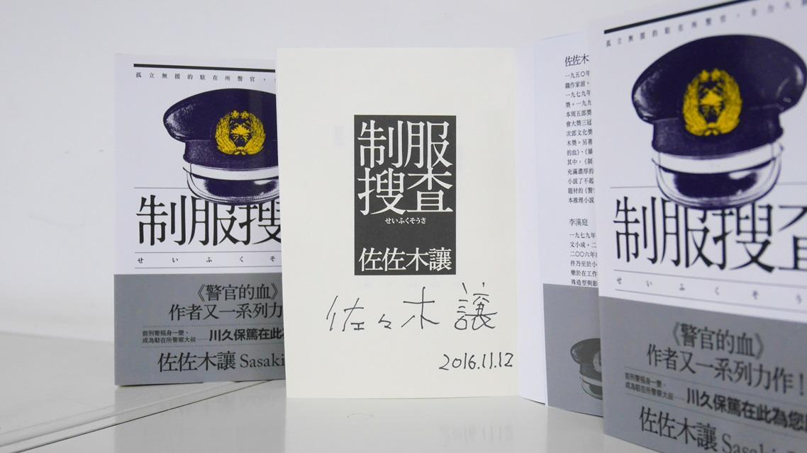 161228-price03