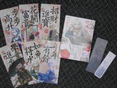 170125-kyouko5-01
