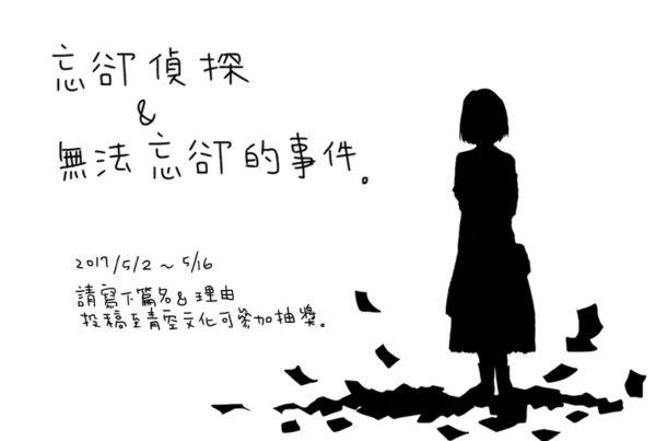 170427-kyoukoevent01