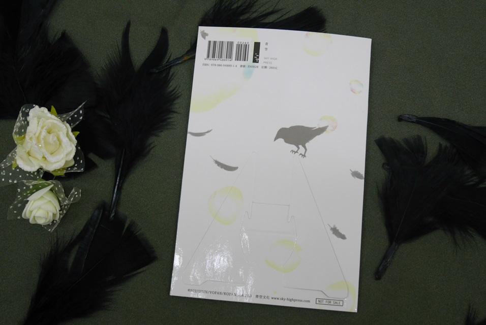 170804-okitegami-Kekkontodoke-album6