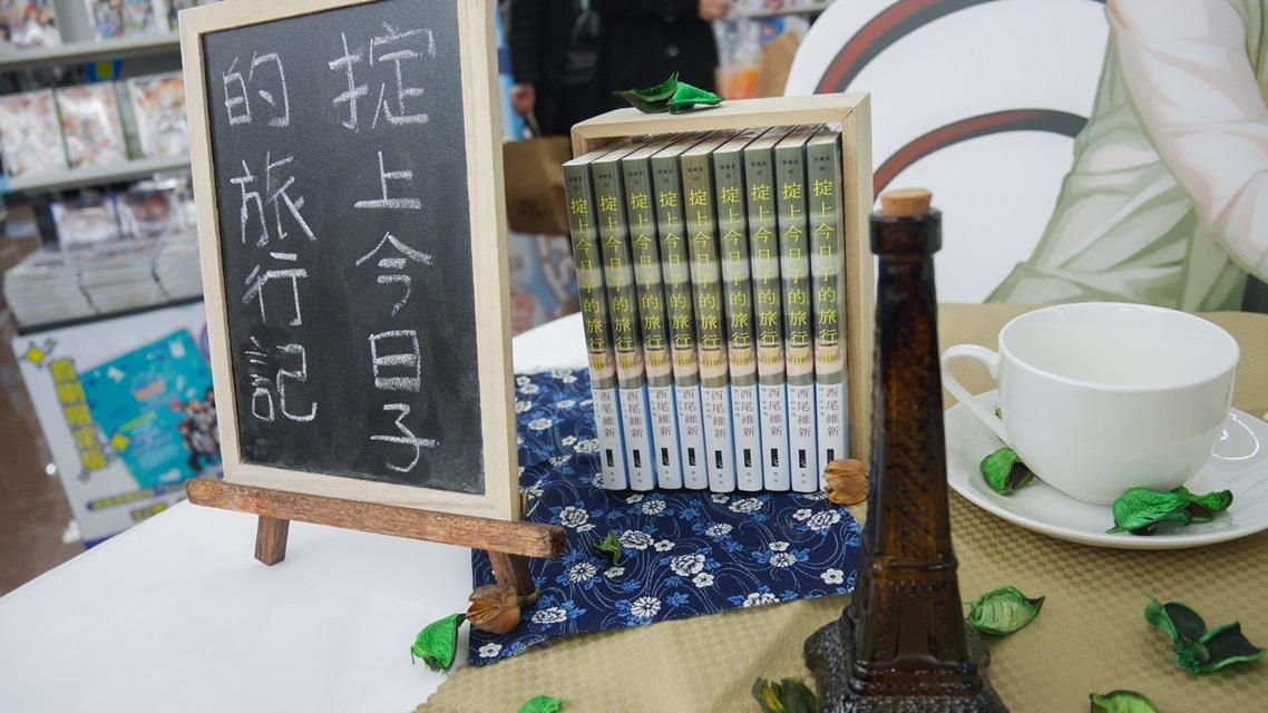 180214-kyoko08-tpcafe16