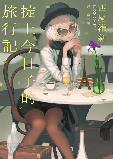 180214cover_kyoko08
