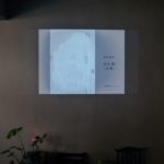宮本輝《幻之光》期間限定書展@幻猻家珈琲 Pallas Café