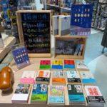 青空文化 陪你旅行@昇恆昌機場書店書展活動 買書贈送書角書籤