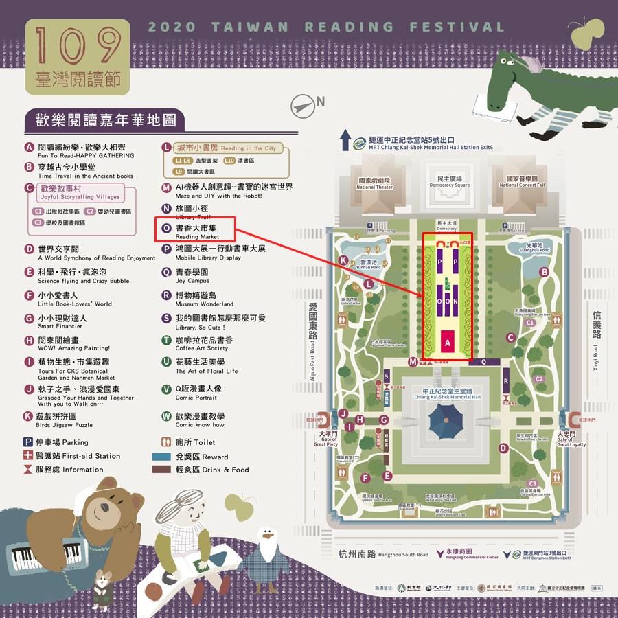201127-109trfmap