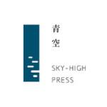 田邊聖子系列導讀:  神仙的香氣——大阪文學奇花田邊聖子