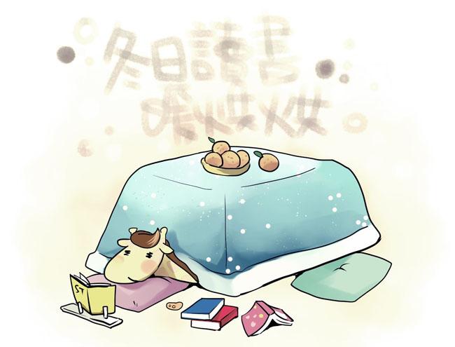 冬日讀書暖烘烘