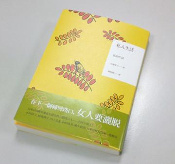 150226_shiteki_01