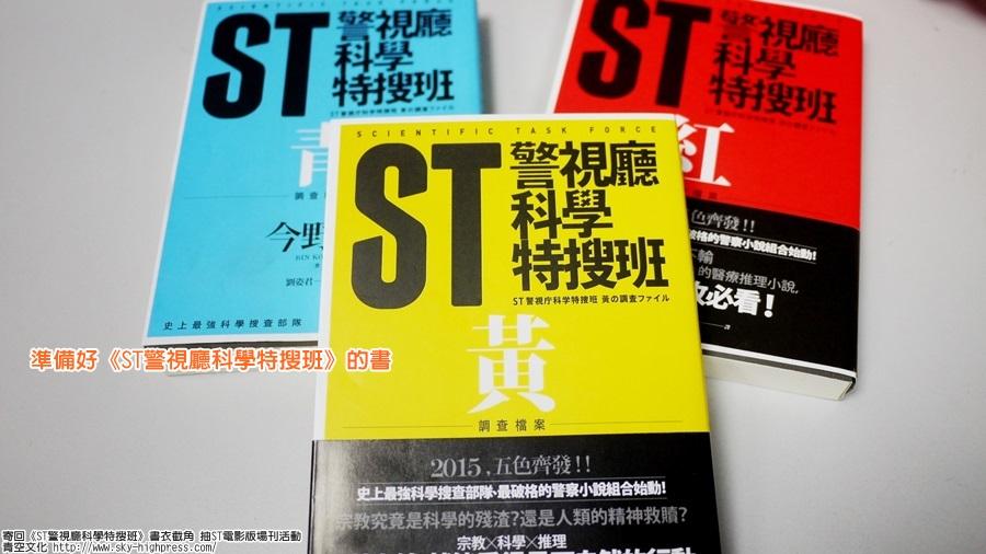 150402-stenlist-04